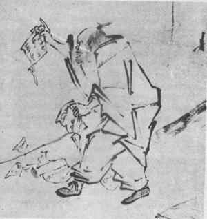 Shaolin History
